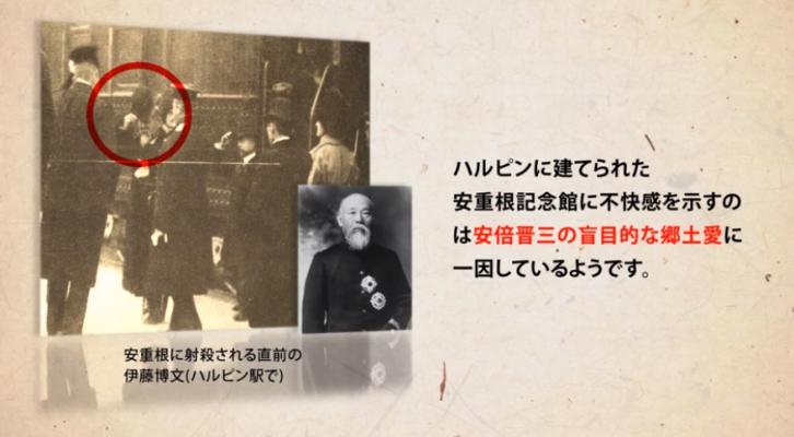 安倍政権と靖国神社2