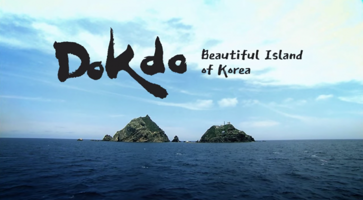 Dokdo, Beautiful Island of Korea