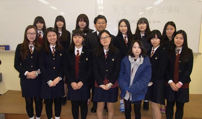 포천고등학교 신사동 동아리 독도기부금 전달식(2014.2.18.)-4